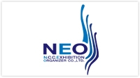 Our customers: Leading business and corporates who trust in our service. NCC.jpg