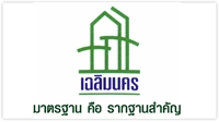 Our customers: Leading business and corporates who trust in our service. Sathaporn2.jpg