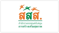 Our customers: Leading business and corporates who trust in our service. ThaiHealth.jpg