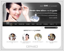 Portfolio: Website for corporate, e-business, e-commerce. Fifty Fifth Laser clinic CO., LTD.