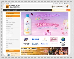 Portfolio: Website for corporate, e-business, e-commerce. Granular Shopping Co., Ltd.