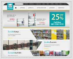 Portfolio: Website for corporate, e-business, e-commerce. LPI Group